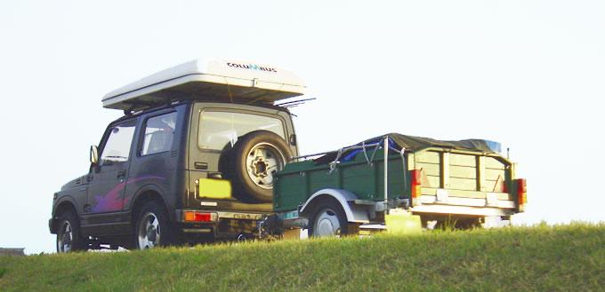 cargo_trailer